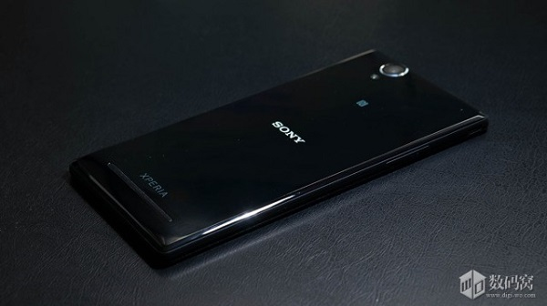Sony Xperia T2 Ultra Dual SIM 3