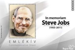 ԱՄՆ փոստը կթողարկի Սթիվ Ջոբսի դիմանկարով նամականիշներ