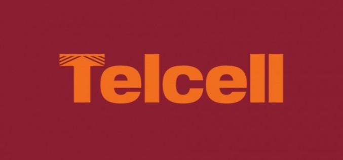 Telcell-ը  միացել է ֆինանսների նախարարության e-payments  առցանց վճարումների համակարգին