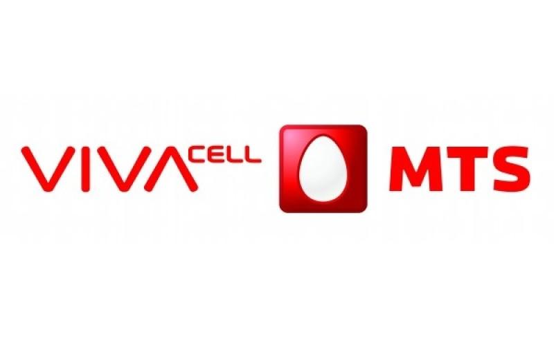 ՎիվաՍել-ՄՏՍ-ը 60 նոր բազային կայան է տեղադրել մարզերում ու Երևանում