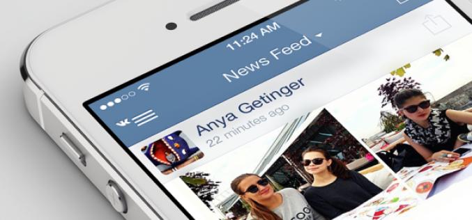 «Վկոնտակտե» սոցցանցի հավելվածը ջնջել են App Store-ից