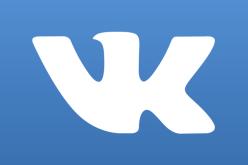 Արգելափակվել է «ВКонтакте»-ի մոտ 250 հազար հաշիվ