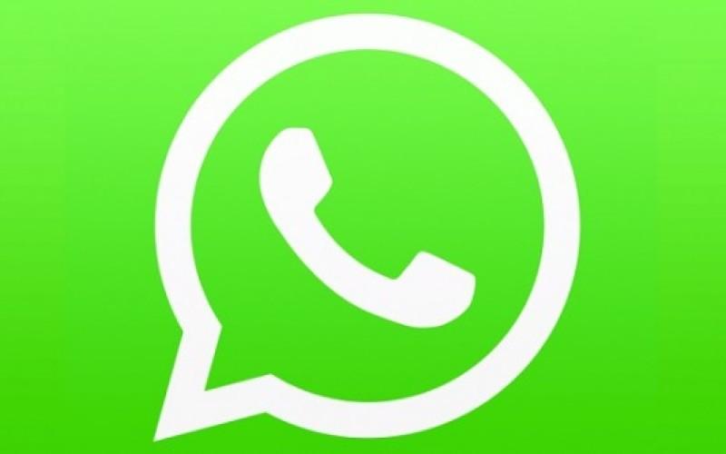 Ինչպիսին է լինելու WhatsApp-ի նոր ձայնային զանգերի ֆունկցիայի ինտերֆեյսը (լուսանկարներ)