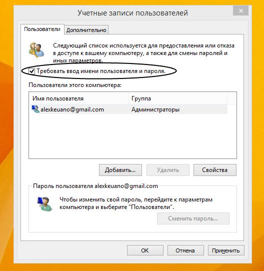 Windows 8 pass 02