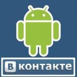 android vkontakte