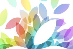 Հոկտեմբերի 22-ին Apple-ը կանցկացնի նոր արտադրանքների շնորհանդես