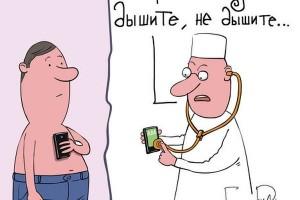 apple heart iphone