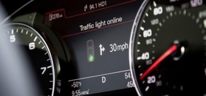 AUDI մեքենաները կստանան լուսարձակներին հետևելու «խելացի» համակարգ