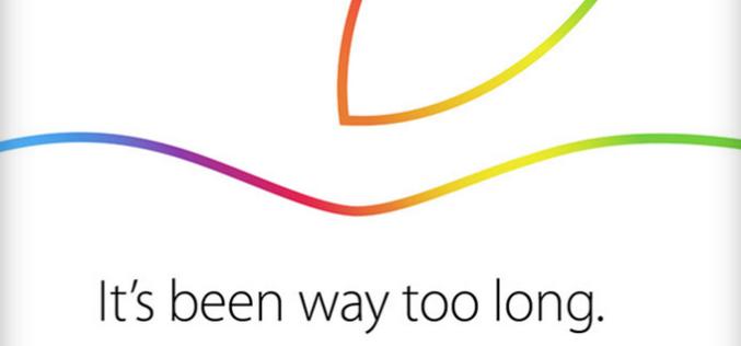 Apple-ը հոկտեմբերի 16-ին կազմակերպում է արտադրանքների շնորհանդես