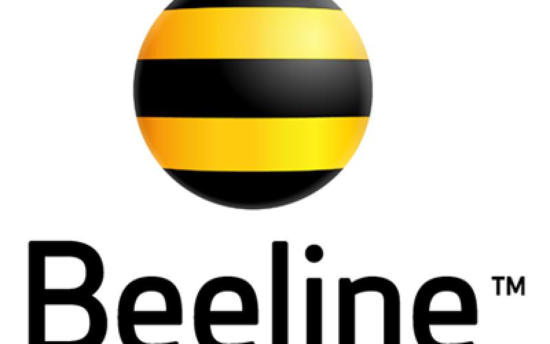 Ուրցաձորում հասանելի կլինեն Beeline-ի ինտերնետ ծառայությունները