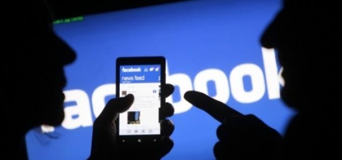 Իմացեք, թե ինչպես է Facebook-ը դասակարգում ձեր ընկերներին