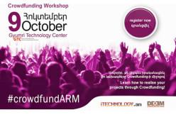Գյումրիում կկայանա առաջին CowdShop Crowd Funding սեմինարը