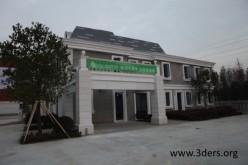Չինաստանում 3D-տպիչով պատրաստել են 5 հարկանի շենք ու վիլլա (լուսանկարներ)