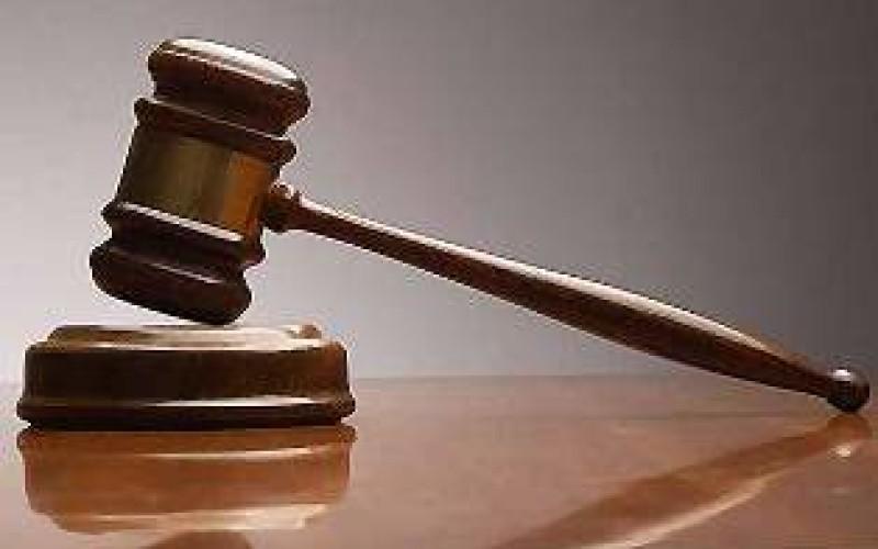 ԵԽ գերագույն դատարանը պարտավորեցրել է Google-ին ջնջել օգտագործողների տվյալները