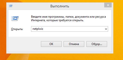 Windows 8 pass
