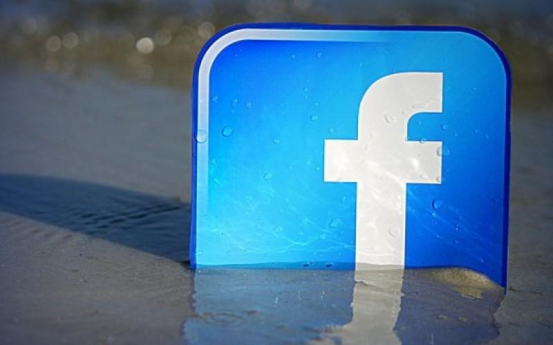 Խափանում է տեղի ունեցել Facebook–ում