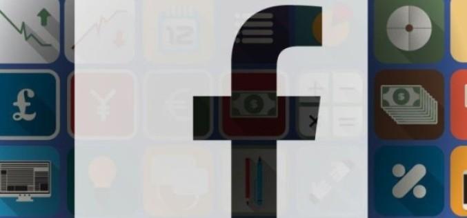 Facebook-ը գնել է WaveGroup Sound ընկերությունը