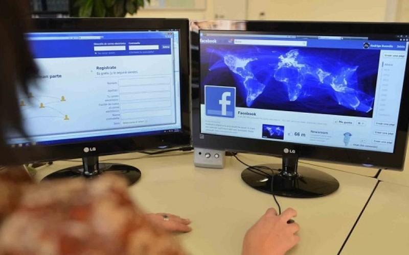 Facebook-ը կհետևի քո մկնիկի կուրսորին