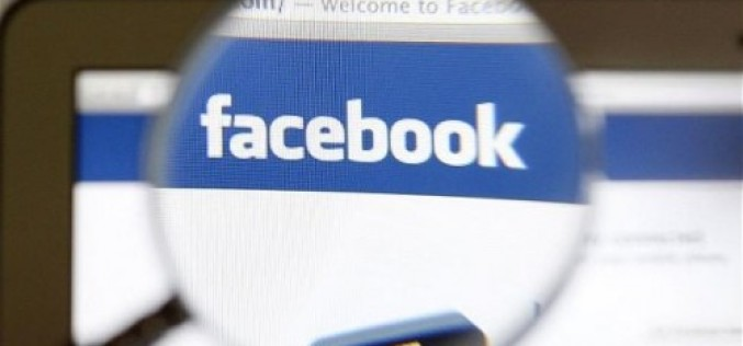 Facebook-ը կդառնա «վիրտուալ» գերեզմանոց