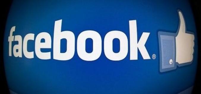 Facebook-ը կպատժի Like խնդրելու համար