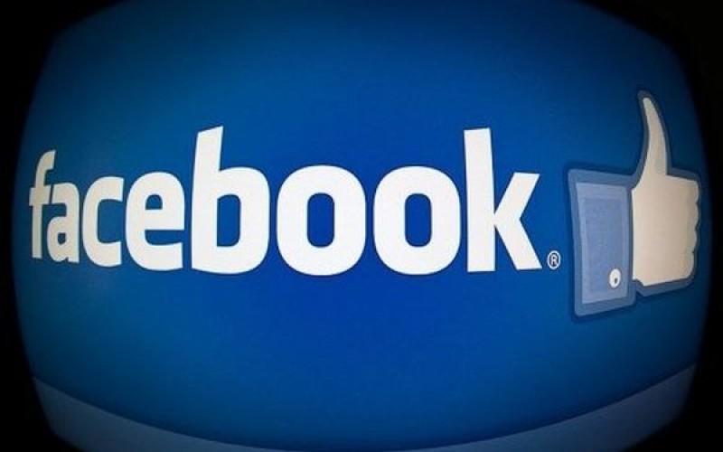 Որտեղ է պահպանում Facebook-ն օգտագործողների տվյալները