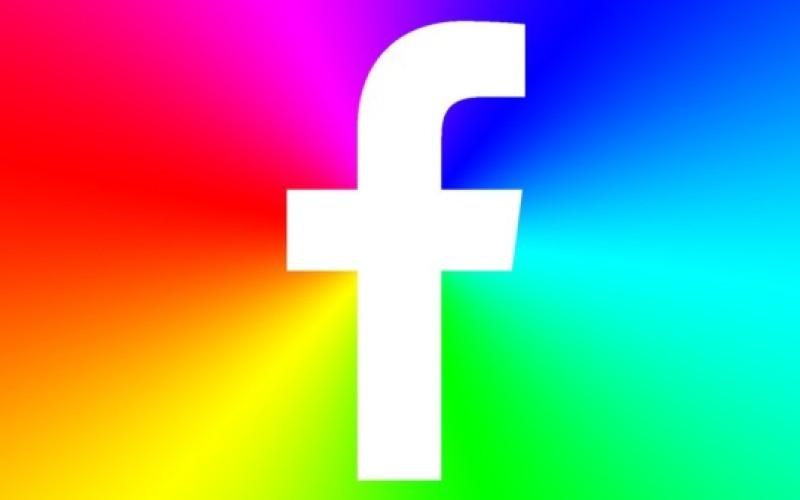 Facebook-ի նոր վիրուսը վարակել է ավելի քան 10 000 օգտագործողի