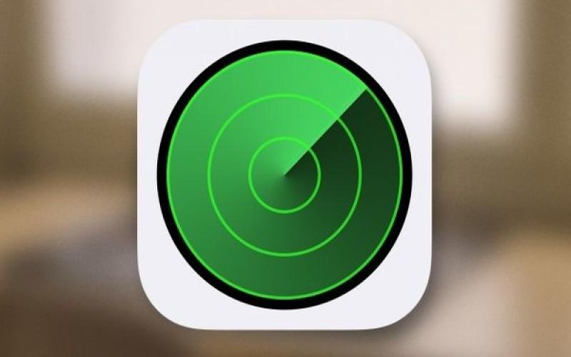 iPhone գնելուց առաջ ստուգեք` արդյո՞ք այն գողացված չէ
