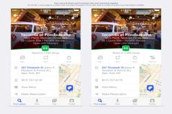 Foursquare-ը շուտով կթարմացվի ու կփոխի դիզայնը (ֆոտո)
