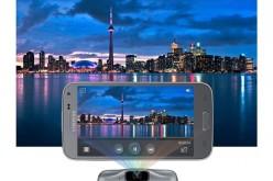 Samsung-ը ներկայացրել է ներկառուցված պրոեկտորով Galaxy Beam 2 սմարթֆոնը