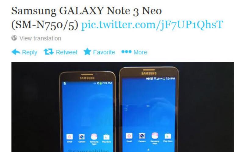 Samsung-ը կթողարկի Galaxy Note 3 Neo նոր սարքը