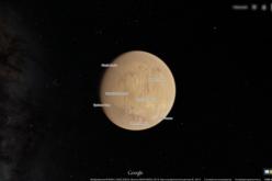 Google Maps-ում հայտնվել են Լուսնի և Մարս մոլորակի գլոբուսները (վիդեո)
