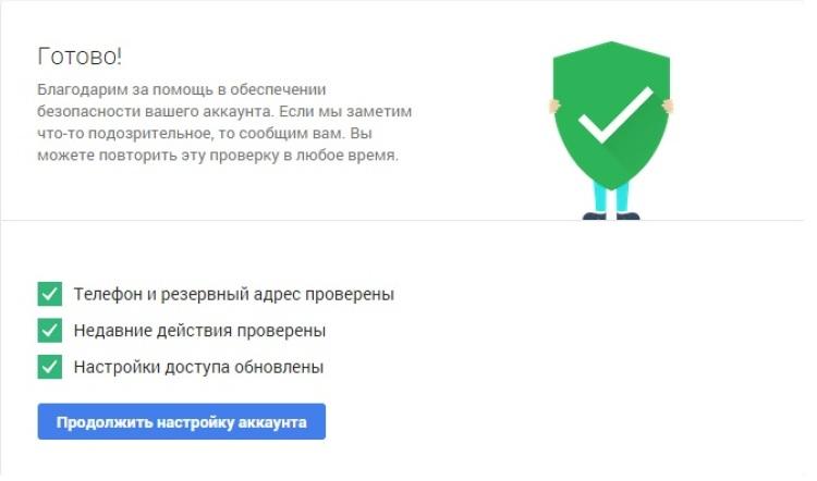google-checkup.@750