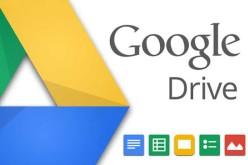 Ինչպես մեծացնել Google Drive-ի ծավալը 2 ԳԲ-ով