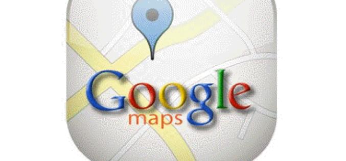 Google Maps-ը թարմացրել է իր iOS հավելվածը