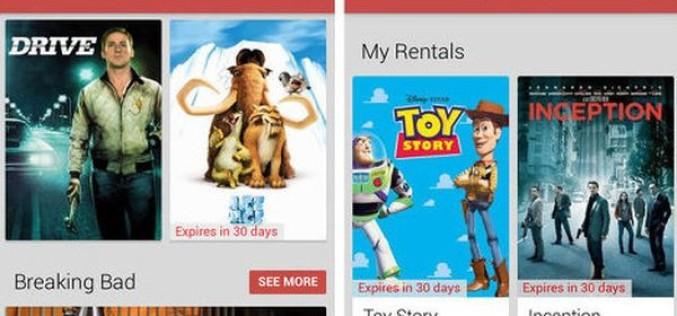 iPhone և iPad օգտագործողները կկարողանան դիտել Google Play-ի ֆիլմերը