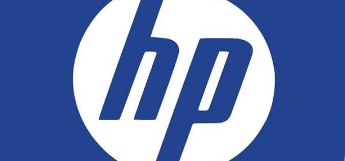 HP-ն ներկայացրել է Helion ամպային լուծումների փաթեթը