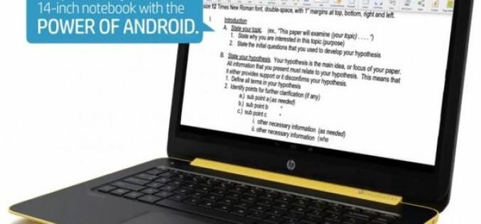 HP-ն պատրաստվում է թողարկել Android-նոութբուք
