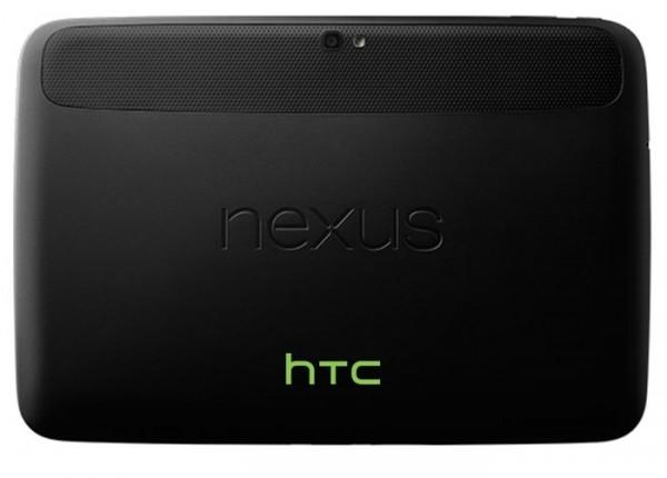 htc1-nexus