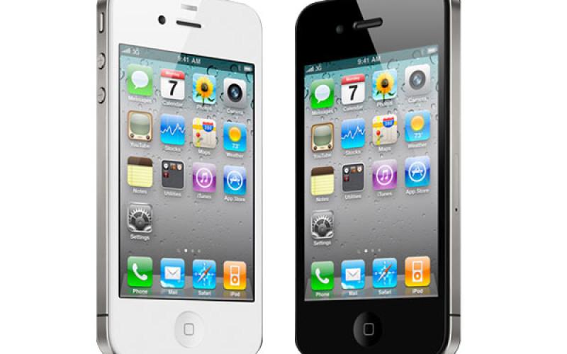 iPhone 4s-ը ճանաչվել է 2013թ. ամենաօգտագործվող սմարթֆոնը