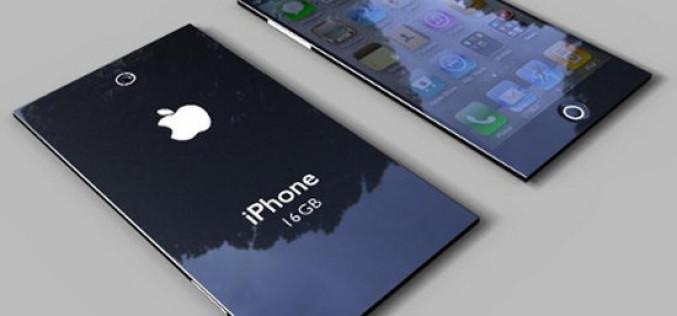 iPhone 6-ը կունենա 4.8 դյույմանոց էկրա՞ն