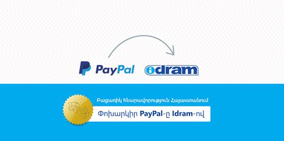 idram-paypal