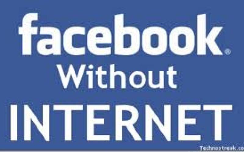 Քանի մարդ է մտածում, որ Facebook է մուտք գործում առանց ինտերնետի