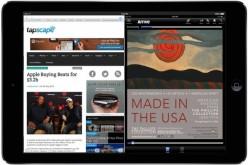 iOS 8-ի նոր ֆունկցիան կցուցադրվի WWDC միջոցառմանը