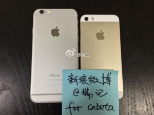 iphone6_!