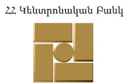 ՀՀ ԿԲ․ բանկին պատկանող որևէ սերվեր չի կոտրվել