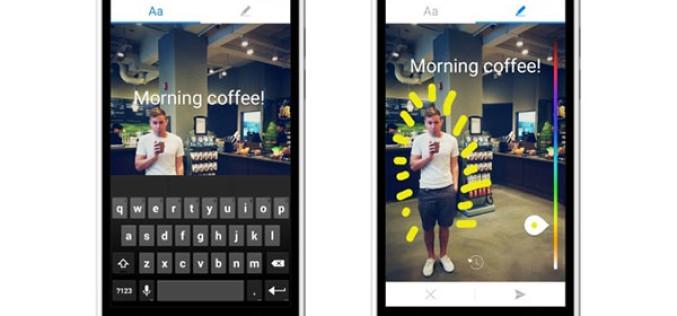 Այժմ Facebook Messenger-ով կարելի է մեկնաբանություններով նկարներ ուղարկել