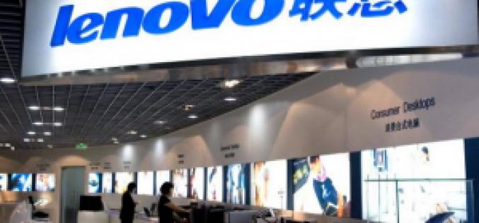 Lenovo-ն ցանկանում է գնել BlackBerry