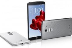 LG-ն ներկայացրել է G Pro 2 գերհզոր ֆաբլեթը