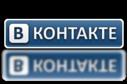ВКонтакте-ն թողարկել է Windows 8.1-ի համար նախատեսված հավելված