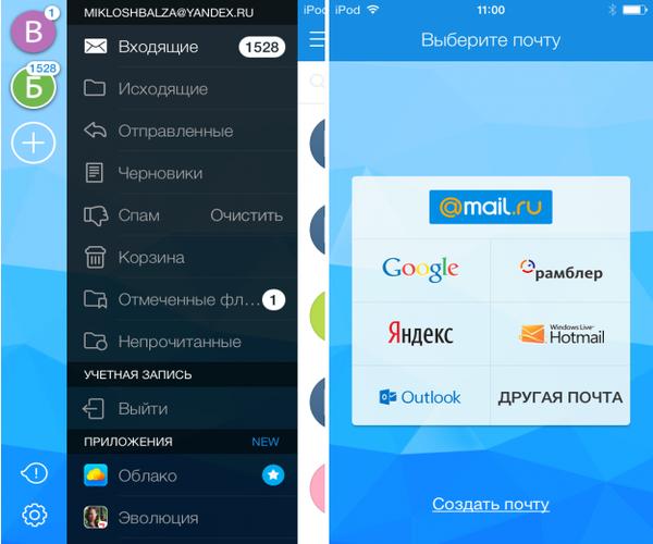 mail.ru 3